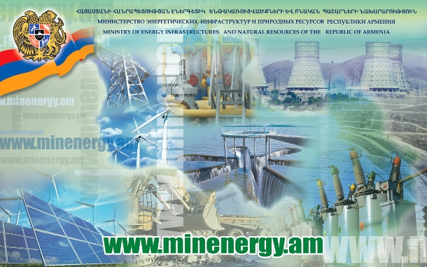 Министр энергетики обсудил с АБР вопрос реконструкции «Электрических сетей Армении»